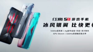 Nubia Red Magic 5S Smartphone Gaming Yang Canggih